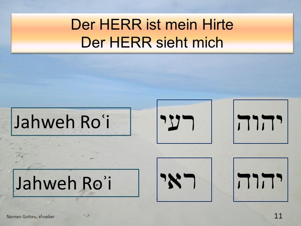 y[r hwhy yar hwhy Jahweh Roʿi Jahweh Roʾi Der HERR ist mein Hirte
